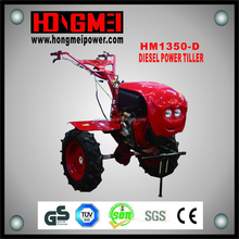 Motor Hoe Tiller Motorized Engine Cultivator Agricultural/Plough For Power Tiller/Power Tiller / Hand Tractor