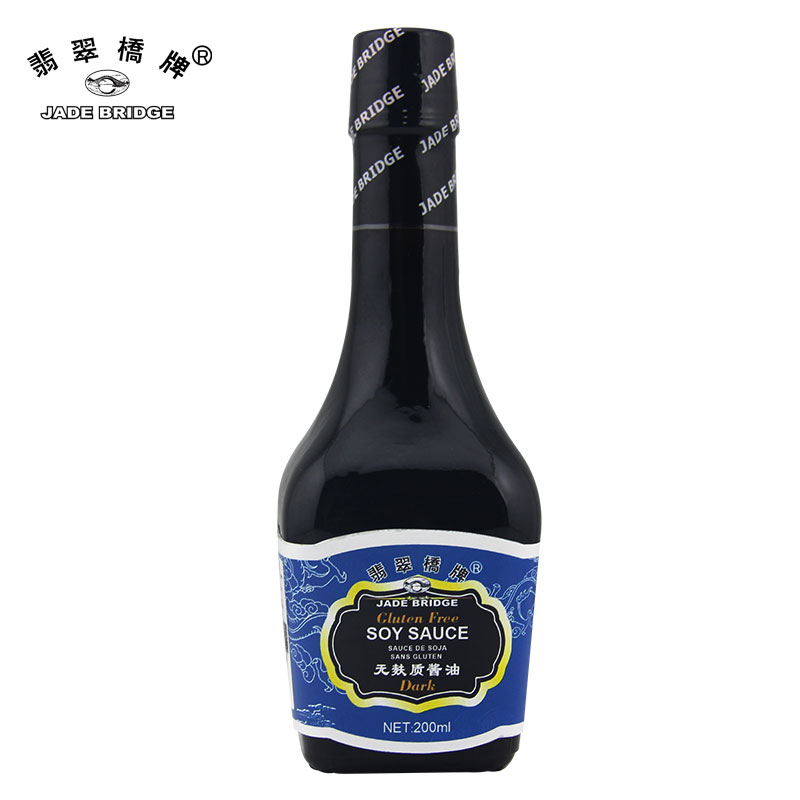 gluten free food dark soy sauce for seasoning 200ml