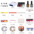 Soak-off Polish Gel Nail Art Tools Kit HN2029