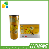 Custom printed laminated food grade plastic packaging film roll