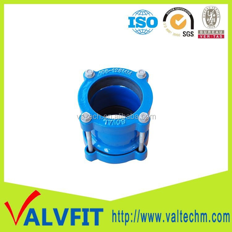 Ductile cast iron Universal coupling for GSP HDPE PVC DI PIPE