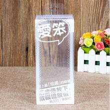 Wholesale blister packaging box PET transparent color printing plastic box PP