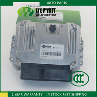 YWY-EC02A008X Hot Sale High Quality AUTO ECU ECM Motor Auto Engine Control Module 0281020102 for Dongfeng Delica 4102 Engine 24V