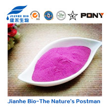 100% Natural Purple Sweet Potato Concentrate Juice Powder - No pigment No addtives/Purple Yam Extrace Powder