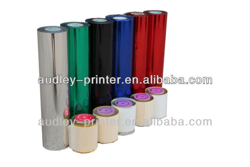 Aluminium foil laminated for printing ADL-3050&330