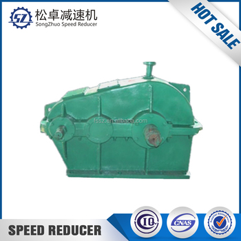 ZL high torque cylindrical lift gear reduction gearbox