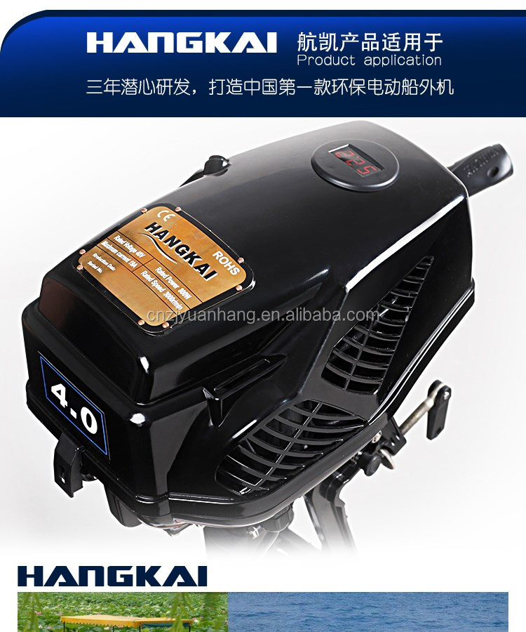 Hangkai 48v 800w brushless electric boat engine 3 6hp for 6hp outboard motor electric start