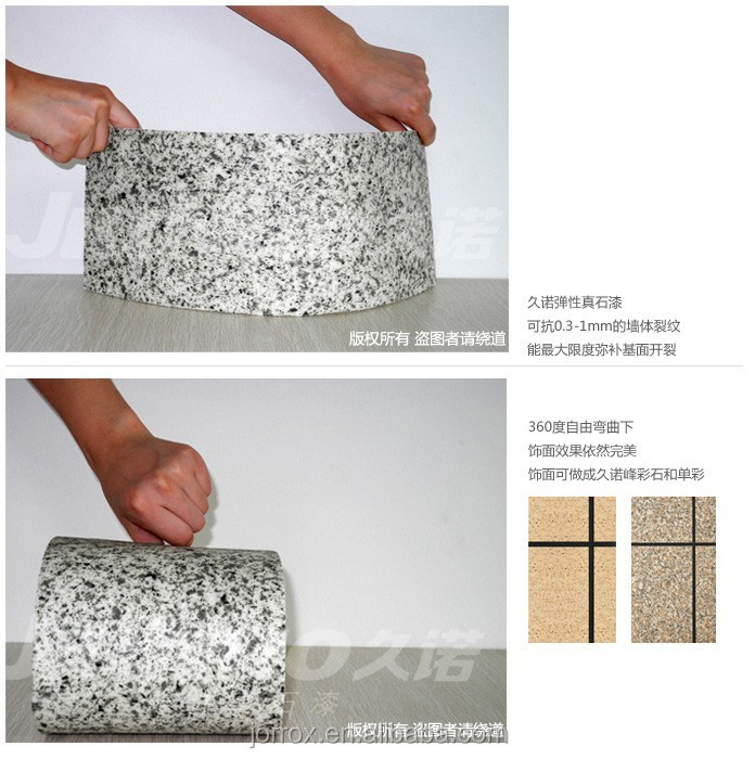 Elastic Stone coating for Interior and Exterior Wall