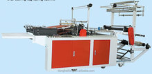DL-D Series Hot seal and cool cut bottom sealing bag making machine