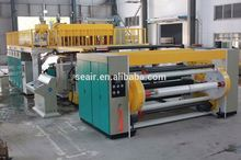 food packing film,automatic plastic film perforation machine,wrapping film machine
