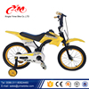 "Sports motorcycle 16"" kids bicycle for sale / freestyle police mini bmx boy bike gift / commercial kids motor bike racing games"
