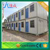 Container house cheaper mini office container