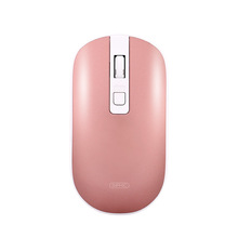 Inphic P-M7 bluetooth mouse