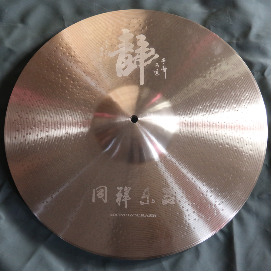 Tongxiang handmade new designed Carved pattern Customized Cymbal