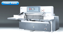 QZX1370W borders with paper cutting cutting machines