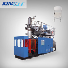 HDPE folding chair chemical drums blow moulding machine