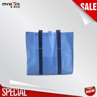 Product Packaging Online Shopping PP Non Woven Bag, China Supplier Custom Printing Bags With Logos^
