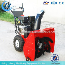 School use 13HP Snow removal machine snow sweeper machine - LUHENG