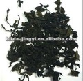 2017 Dried wakame leaves cut (undaria pinnatifida)