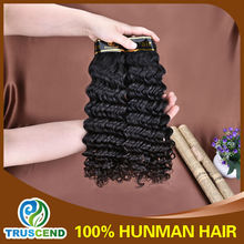 perfect and unique style 100 brazilian virgin human hair pieces for black women natural wave and color