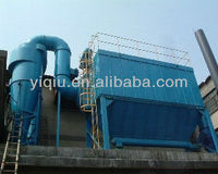 Pulse bag type dust collecting machine