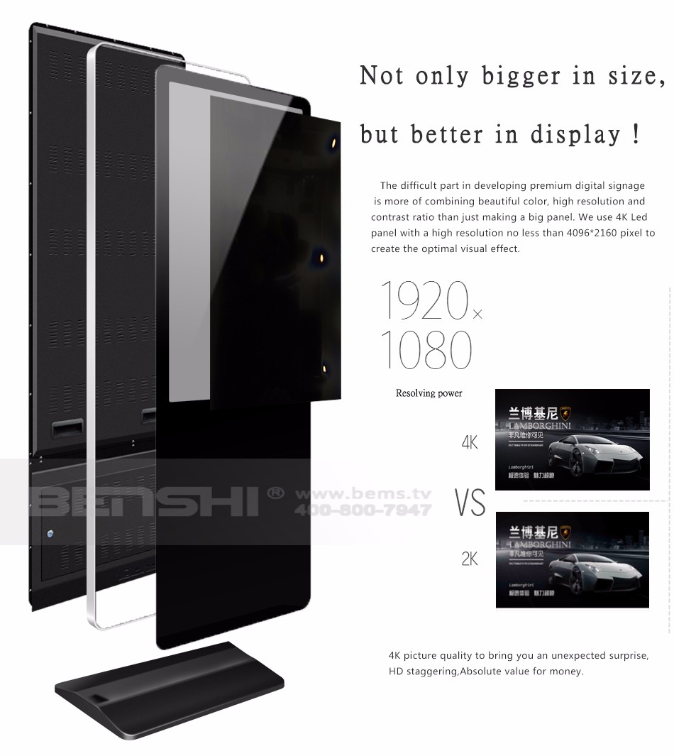 40/43/50 inch OEM free standing LCD android advertising player