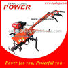 New Design Mini Plough For Power Tiller