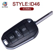 original Auto blank key for Citroen DS DS5 , C4L , for Peugeot 508 smart key control 433mhz with ID46 chip AK009001