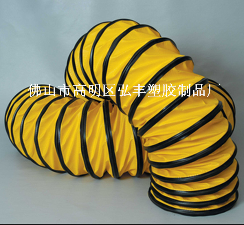 endure high temperature , acid, alkali and flame resistant PVC flexible duct