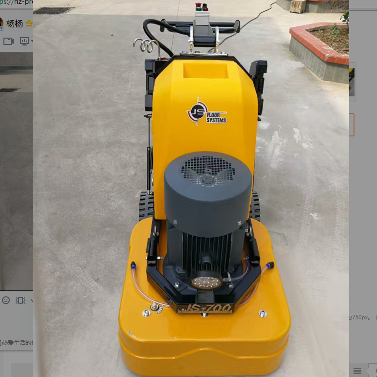 JS-580 heavy duty grinder frequency floor smoothing machine concrete grinding machine