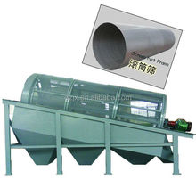 iron ore sinter horizontal vibrating screen