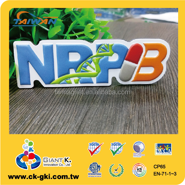 Wholesale 3d custom soft pvc logo embossing fridge magnet