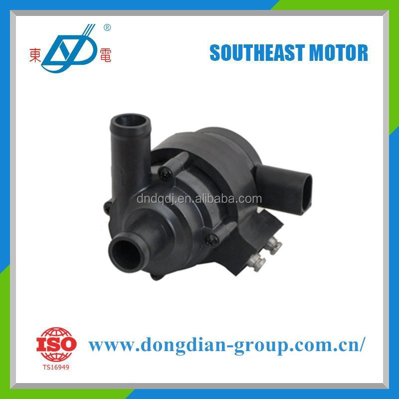 made in china 24v dc gear motor wheelchair motor products supplAUTO PARTS 12V High quality DC water circulating pump water pumps