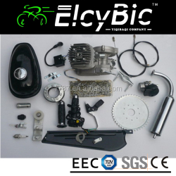 2L oil tank mini chopper bike 49cc 26 hot engine kits(engine kits-3)