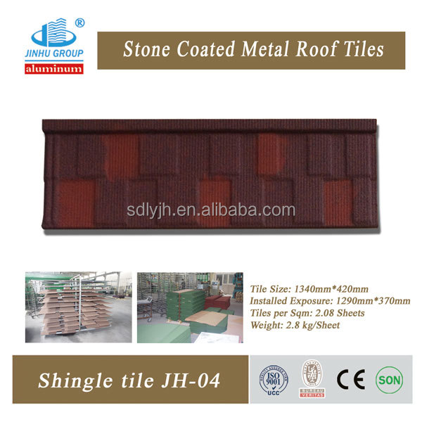 Roof in cameroon sand coated metal roofing tiles