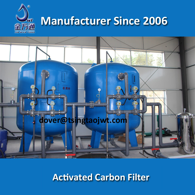 Industrial activated carbon filter for water purification