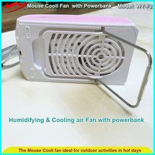 Outdoor rechargeable strong wind portable Business use Ventilator