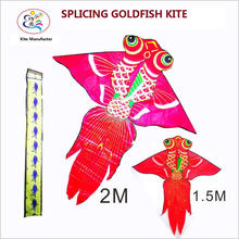 Colorful Goldfish Kite Easy Flying Outdoor Sport toy For Adult and Kids
