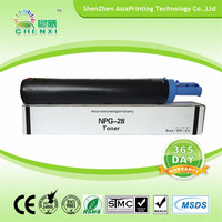 Shenzhen AsiaPrinting copier toner for canon NPG-28 toner cartridge