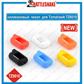 Factory wholesale price fashion silicone case for Tomahawk TW9010 remote controller