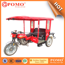 Good Low Fuel Consumption Passenger Atv Four Wheel Motorcycle, Triciclo Gemelar, Passenger Tricycle Scooter
