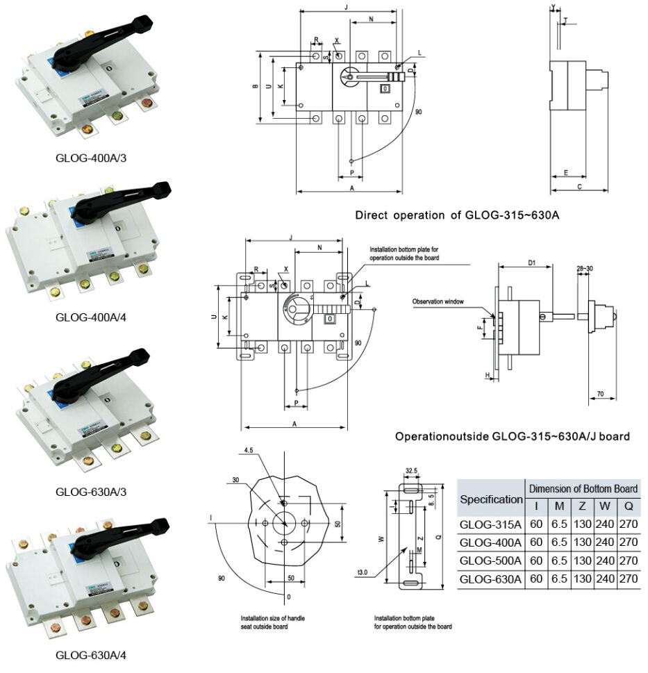 GLOG-630A/4 630a manual load change over power switch