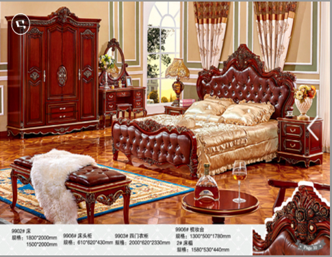 Weeding Leather Carved Bed Frame Wooden Cupboard Royal Luxury ...