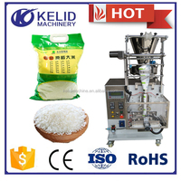 new desgin popular sugar sachet packing machine