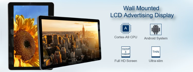 26 inch SH2603AD Network Android System HD wall mounted advertising display player android tablet