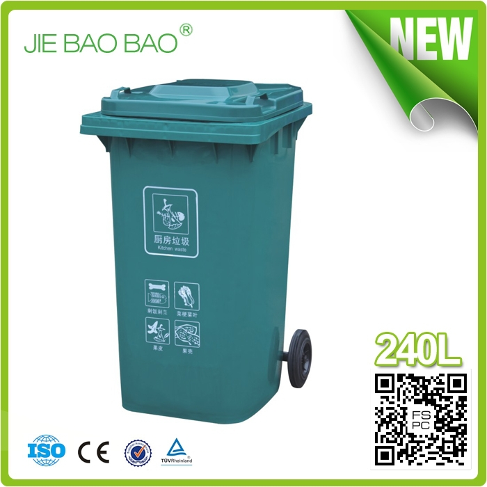 outdoor garbage container american style household product daily need 240L Eco Friendly plastic bucket Wheelie dustbin