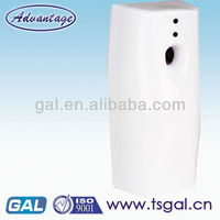 toilet perfume dispenser air fresher
