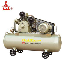 Kaishan 7.5KW electric motor driven portable industrial air compressor