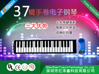 YIZEXIN brand popular music instrument piano keyboard with patent in china