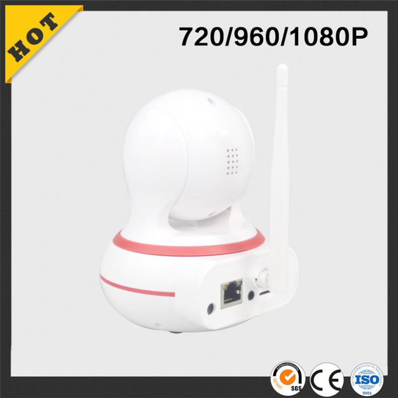 720P fisheye High resolution H.264 P2P 360 degree 2cu yousee wifi ip camera